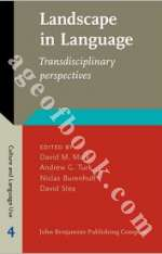 Landscape in Language: Transdisciplinary perspectives